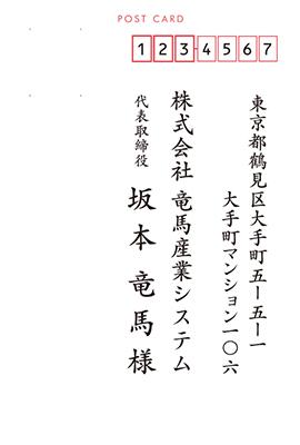 サンプル(法人-02)